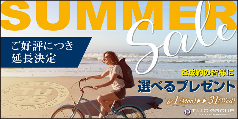 TUC GROUP